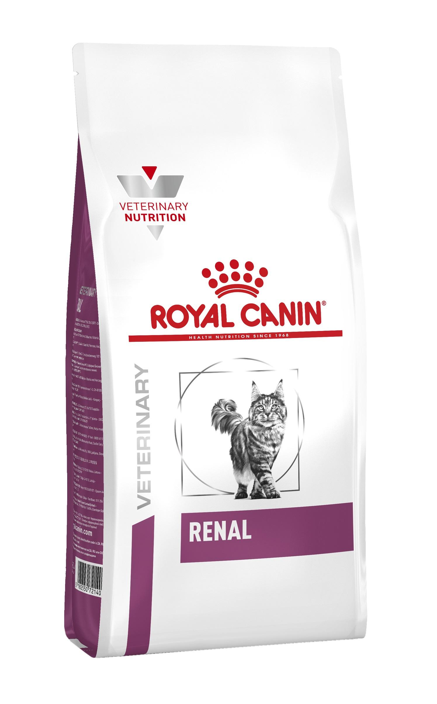 ROYAL CANIN Renal for Cat 2кг
