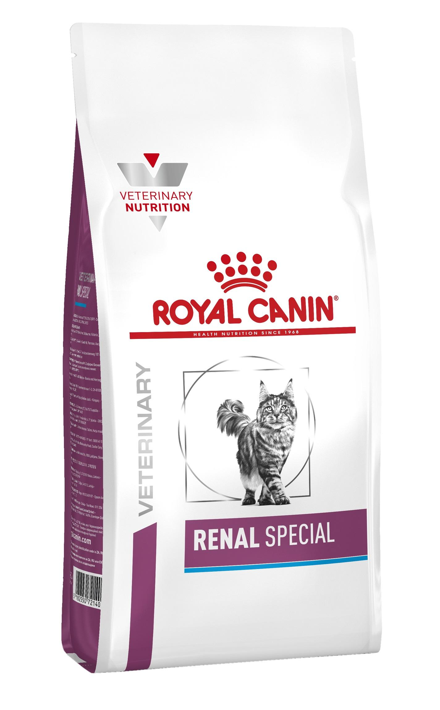 ROYAL CANIN Renal Special for Cat 400г